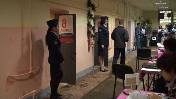 Следственный изолятор подключился к выборам мэра Владивостока