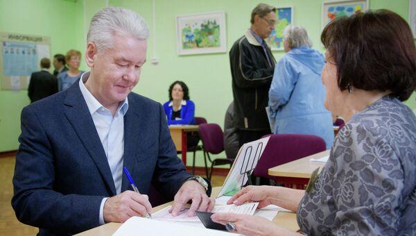 Голосование Сергея Собянина на выборах мэра Москвы.