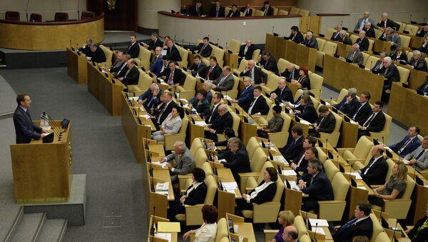 Первое пленарное заседание Госдумы РФ в осенней сессии, архивное фото