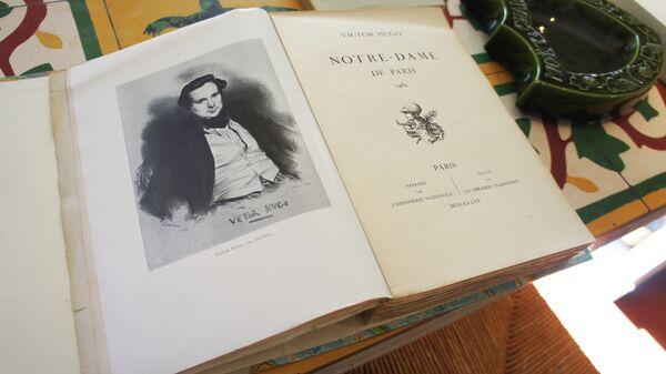 Одно из первых изданий романа Собор Парижской Богоматери