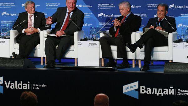 Заседание Международного дискуссионного клуба Валдай. Фото с места событий