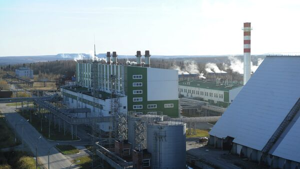 Работа компании ОАО Уралкалий в городе Березники