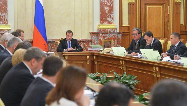 Д.Медведев провел заседание правительственной комиссии