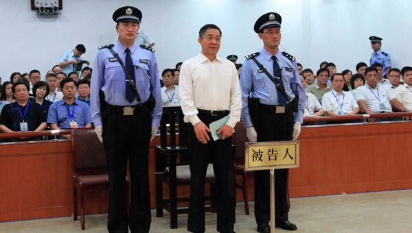 Бо Силаю вынесен приговор, фото с места события