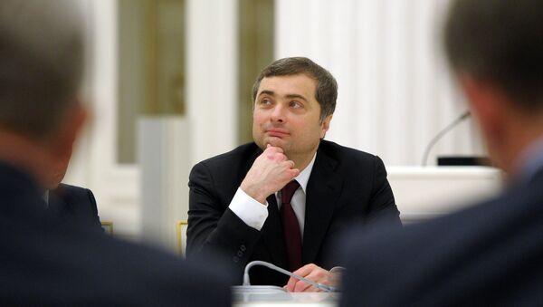 Владислав Сурков, архивное фото