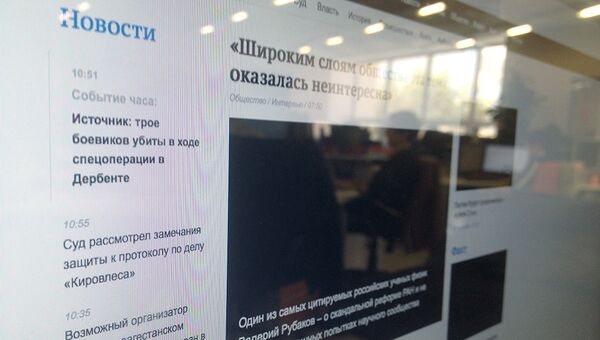 Сайт rusplt.ru