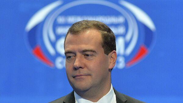 Председатель правительства РФ Дмитрий Медведев на Инвестиционном Форуме Сочи-2013