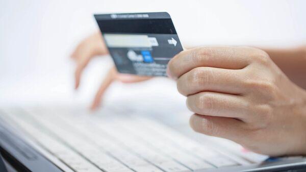 Электронный платеж. Архивное фото