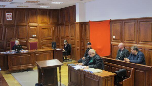 Суд в Варшаве. Архивное фото