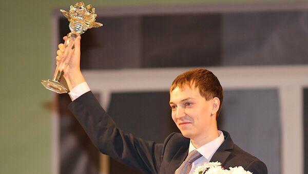 Преподаватель истории и обществознания из Самары Владимир Кильдюшкин стал финалистом всероссийского этапа конкурса Учитель года
