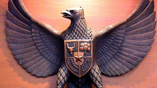 Государственный герб Индонезии. Архивное фото