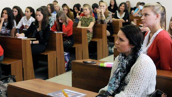 Лекция Александра Куприянова для студентов СФУ