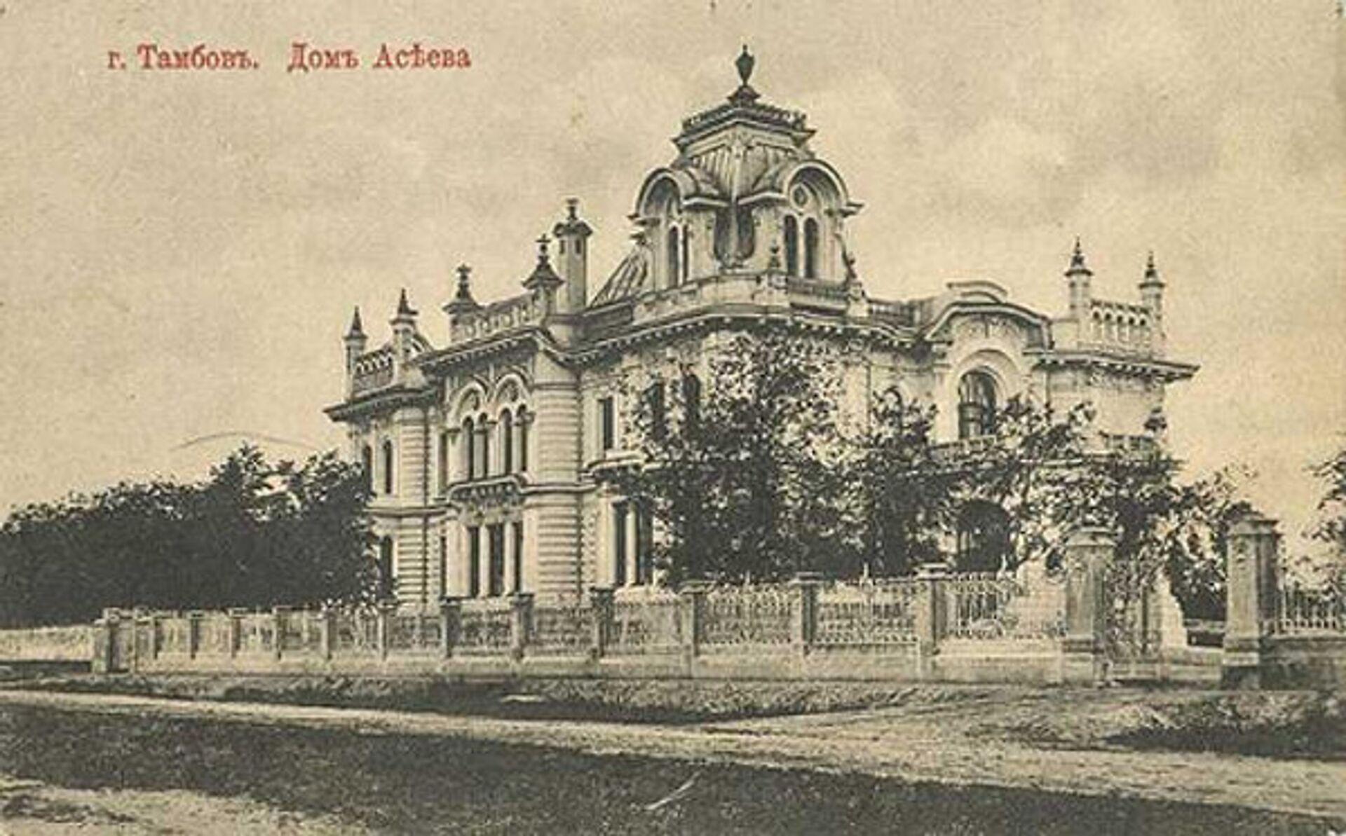 Дом фабриканта Асеева в Тамбове - РИА Новости, 1920, 24.01.2021