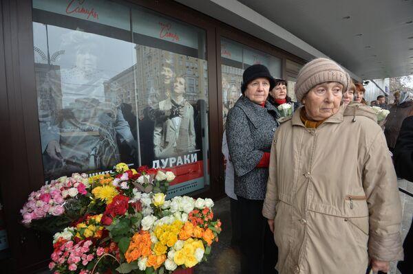 Прощание с Ольгой Аросевой в театре Сатиры