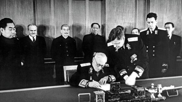 Подписание Договора между СССР и КНР 14 февраля 1950 г. в Москве