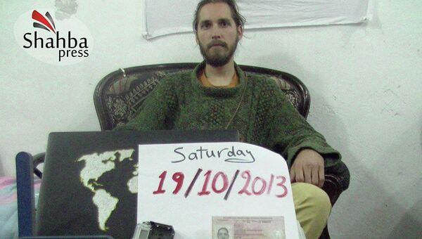 Российский путешественник Константин Журавлев, похищенный в Сирии