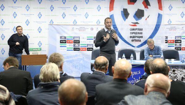 Зураб Циклаури возглавил Самарскую городскую федерацию футбола