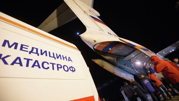 Самолет МЧС. Архивное фото