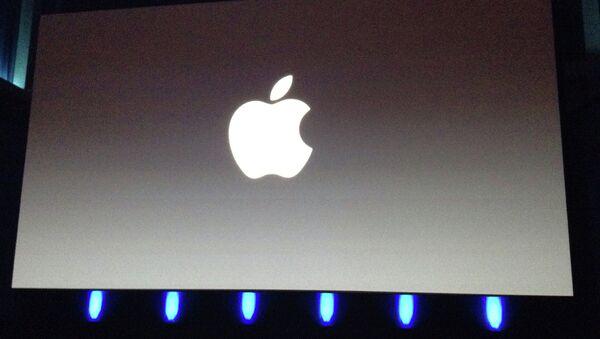 Логотип Apple. Архивное фото.