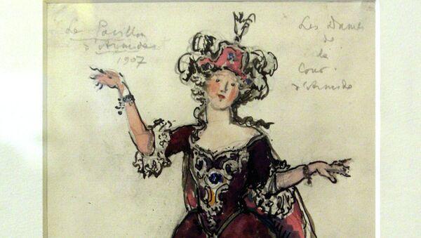 Эскиз костюма придворной дамы Павильон Армиды
