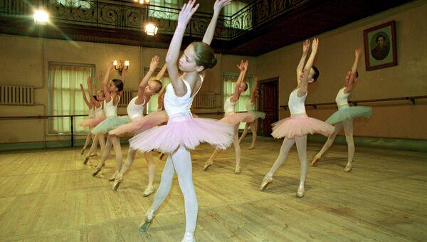 Занятия в Академии Русского балета имени А.Я. Вагановой