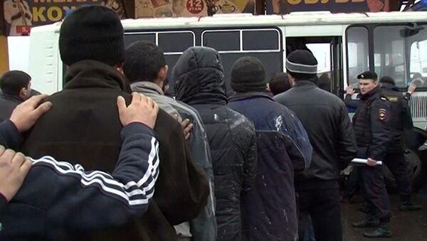 Нелегальные мигранты, архивное фото