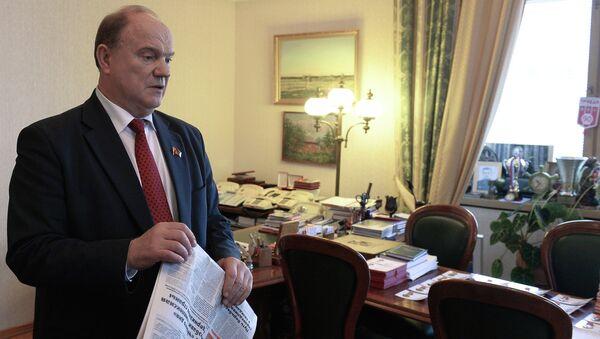 Лидер партии КПРФ Геннадий Зюганов. Архивное фото