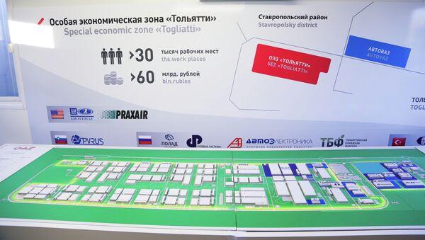 Особая экономическая зона Тольятти. Архивное фото
