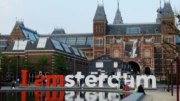 Государственный музей Голландии - Рейксмузеум