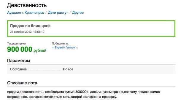 россия площадь занятая городами