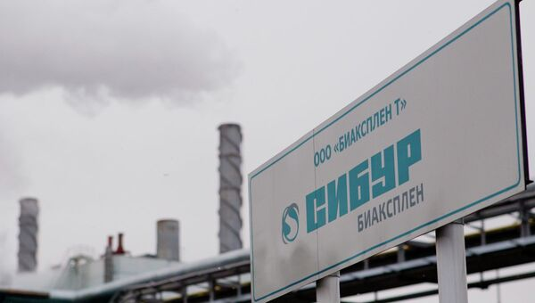 На террирории завода по производству биаксально-ориентированной полипропиленовой пленки (БОПП-пленки)
