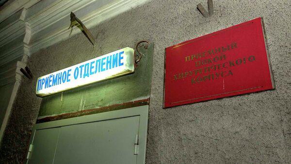 Горбольница №34 в Новосибирске