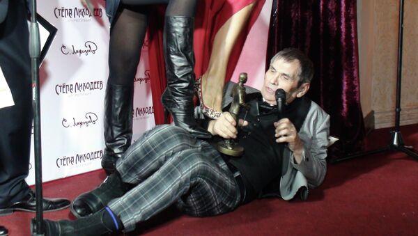 Бари Алибасов на вручении премии Золотой лиходей