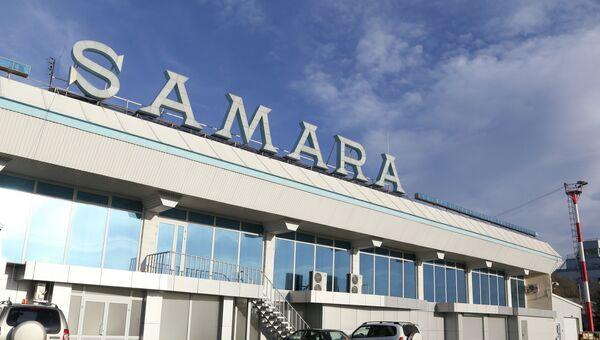 Аэропорт Самары Курумоч, архивное фото
