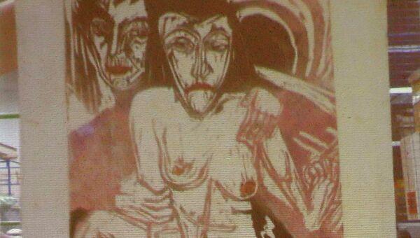 Неизвестная ранее картина немецкого художника Эрнста Людвига Кирхнера Меланхолическая девушка