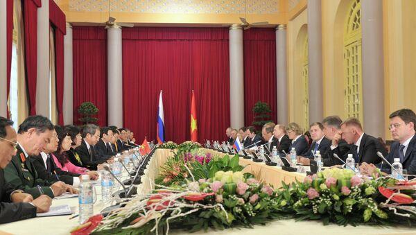 Официальный визит Владимира Путина во Вьетнам