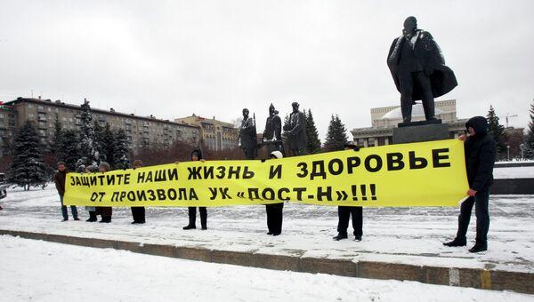 Пикет жителей четырех новосибирских домов против произвола УК