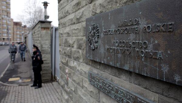 Усиление мер безопасности у здания посольства Польши в Москве