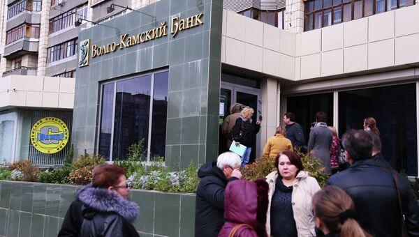 Волго-Камский банк, фото с места события