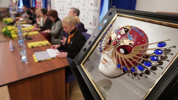 Премия Золотая Маска. Архивное фото