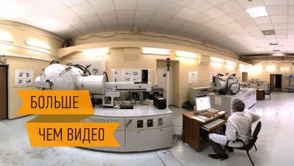 Виртуальный тур по Институту кристаллографии РАН