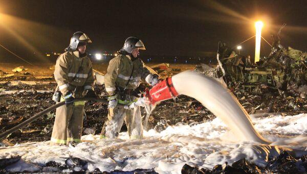 В аэропроту Казани разбился пассажирский самолет, архивное фото