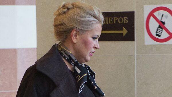 Рассмотрение вопроса о продлении срока домашнего ареста Е.Васильевой. Архивное фото
