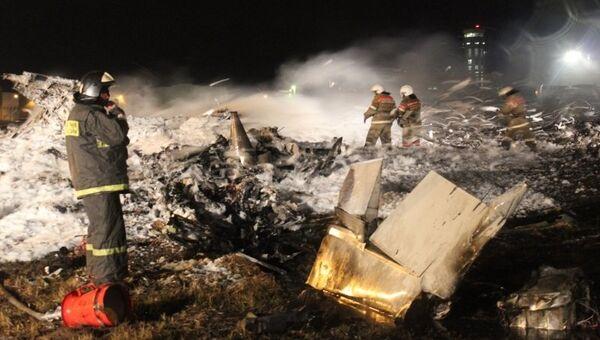 На месте авиакатасторофы в Казани