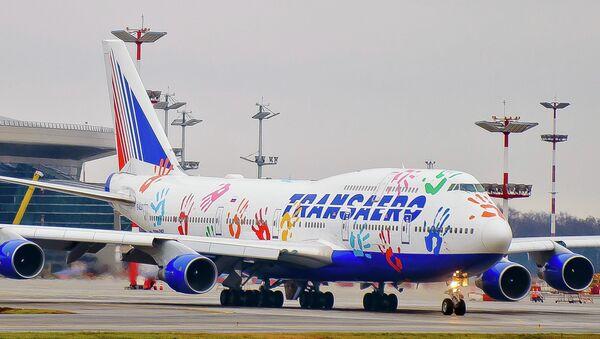Трансаэро выполнила первый полет благотворительного Рейса надежды