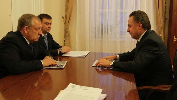 Министр спорта, туризма и молодежной политики Виталий Мутко на встрече с губернатором Нижегородской области Сергеем Митиным