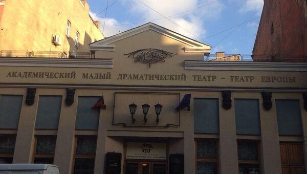Академический малый драматический театр. Архивное фото
