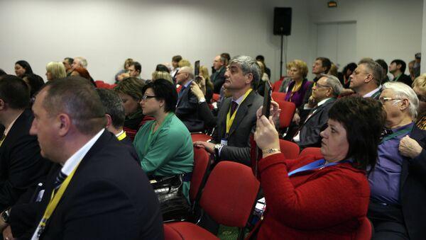 IV Всероссийский форум руководителей медицинских учреждений