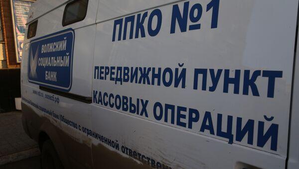 Машины Волжского социального банка в Самаре, фото с места события