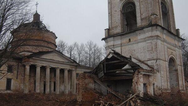 ФСБ задержала под Костромой банду черных археологов